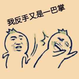 聊天斗图神器 messages sticker-1