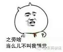 聊天斗图神器 messages sticker-2