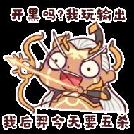聊天斗图神器 messages sticker-7