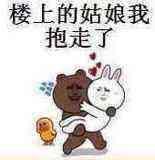 开心斗图神器 messages sticker-3
