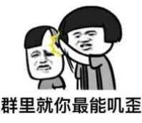 开心斗图神器 messages sticker-8