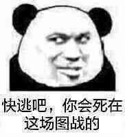 开心斗图神器 messages sticker-10