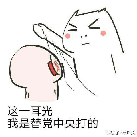 开心斗图神器 messages sticker-4
