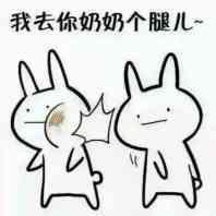 开心斗图神器 messages sticker-0