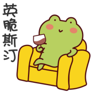 下雨呱呱蛙 messages sticker-0