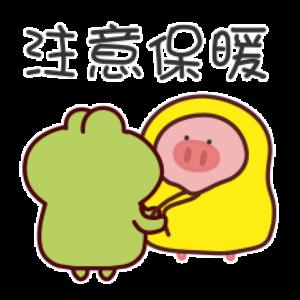 下雨呱呱蛙 messages sticker-9