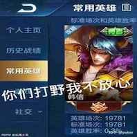 王者搞笑聊天神器 messages sticker-5