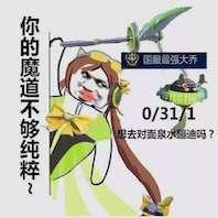 王者搞笑聊天神器 messages sticker-2