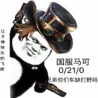 王者搞笑聊天神器 messages sticker-8