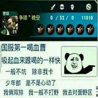 王者搞笑聊天神器 messages sticker-6