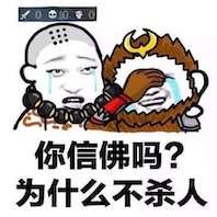 王者搞笑聊天神器 messages sticker-7