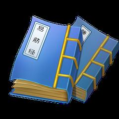 八门神器 - Emoji messages sticker-8