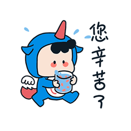 MGFOULOG messages sticker-8