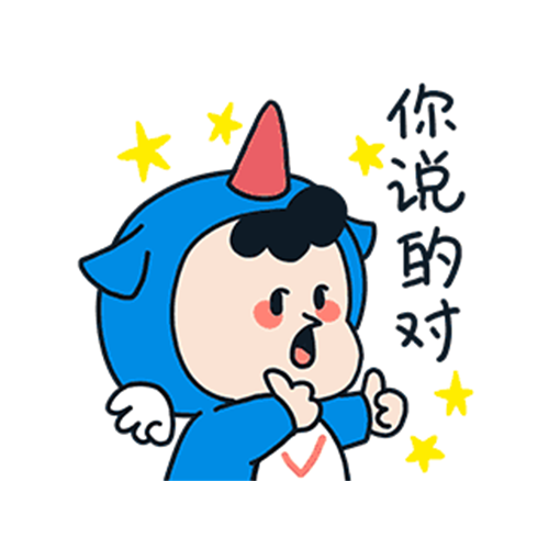 MGFOULOG messages sticker-10