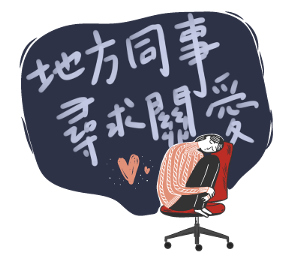 手繪風貼紙(STICKERS) messages sticker-6