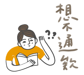手繪風貼紙(STICKERS) messages sticker-5