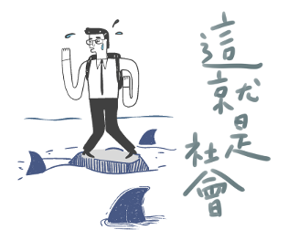 手繪風貼紙(STICKERS) messages sticker-7