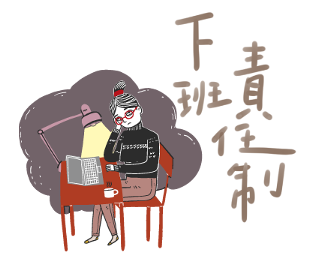 手繪風貼紙(STICKERS) messages sticker-1
