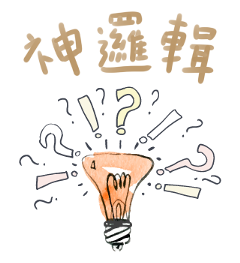 手繪風貼紙(STICKERS) messages sticker-2