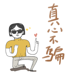 手繪風貼紙(STICKERS) messages sticker-3