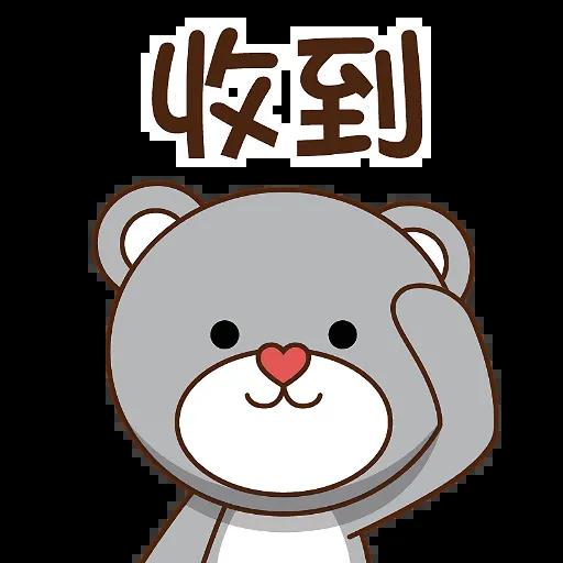 LittleBear-editor messages sticker-8
