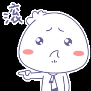 Q头馒馒 messages sticker-10