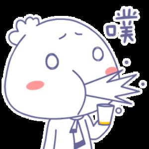 Q头馒馒 messages sticker-6