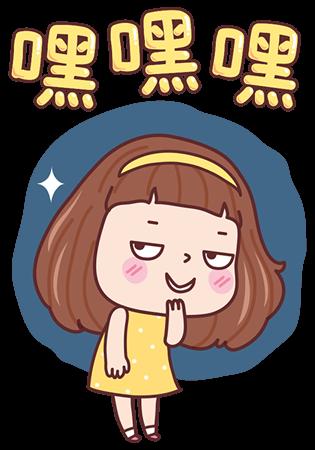 Stickers: 寶藏女孩的問  候 messages sticker-9