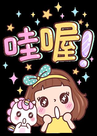 Stickers: 寶藏女孩的問  候 messages sticker-1