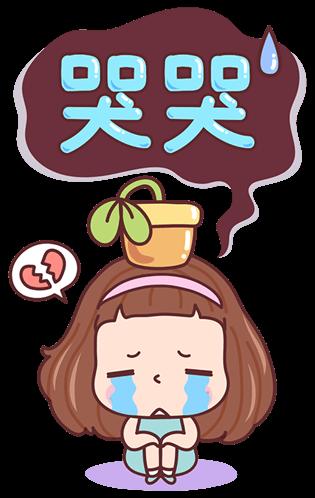 Stickers: 寶藏女孩的問  候 messages sticker-10
