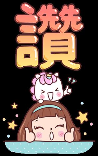 Stickers: 寶藏女孩的問  候 messages sticker-5
