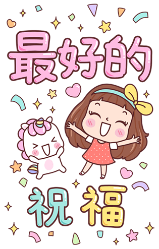 Stickers: 寶藏女孩的問  候 messages sticker-6