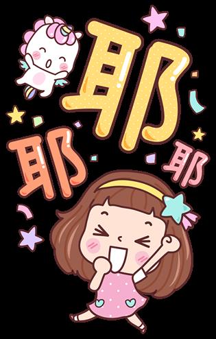 Stickers: 寶藏女孩的問  候 messages sticker-2