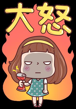 Stickers: 寶藏女孩的問  候 messages sticker-8