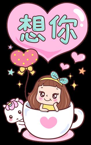 Stickers: 寶藏女孩的問  候 messages sticker-3