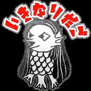 アマビエ for ステッカー messages sticker-1