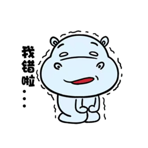 河马乐学 messages sticker-2