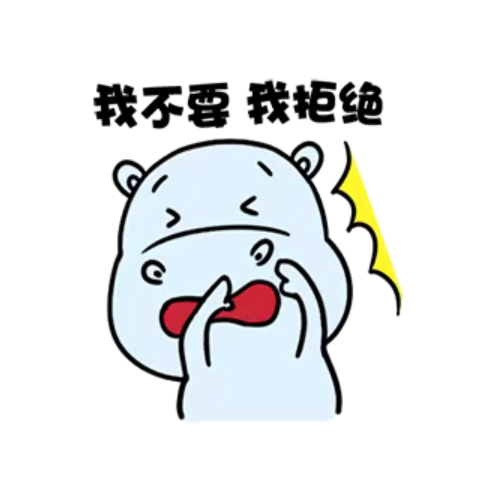 河马乐学 messages sticker-4