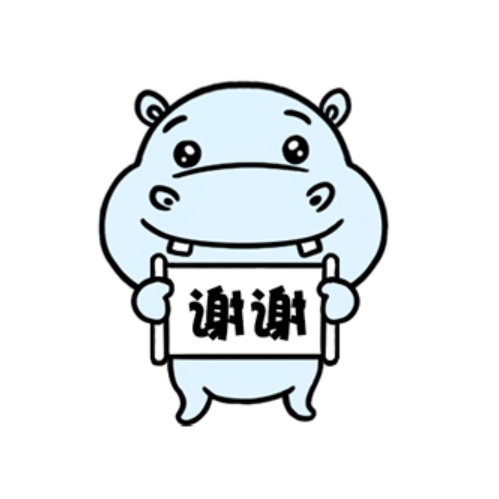河马乐学 messages sticker-11