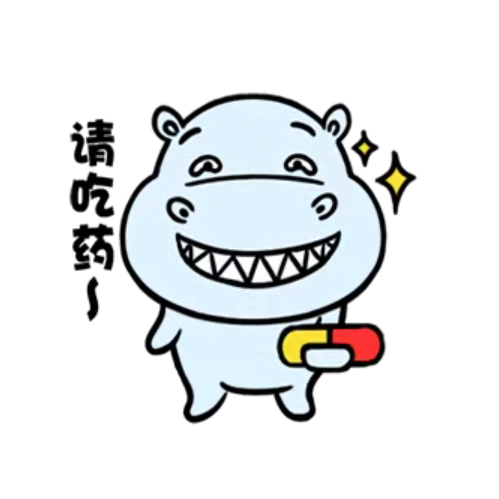 河马乐学 messages sticker-7