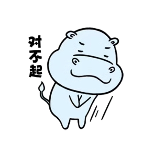 河马乐学 messages sticker-1