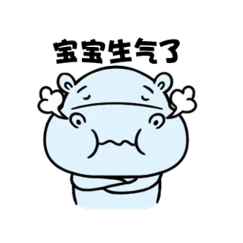 河马乐学 messages sticker-8