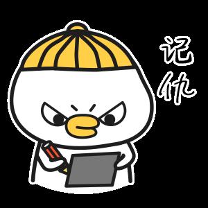 可爱动漫鸭 messages sticker-7