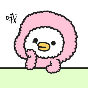 可爱动漫鸭 messages sticker-0