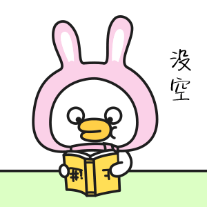可爱动漫鸭 messages sticker-9