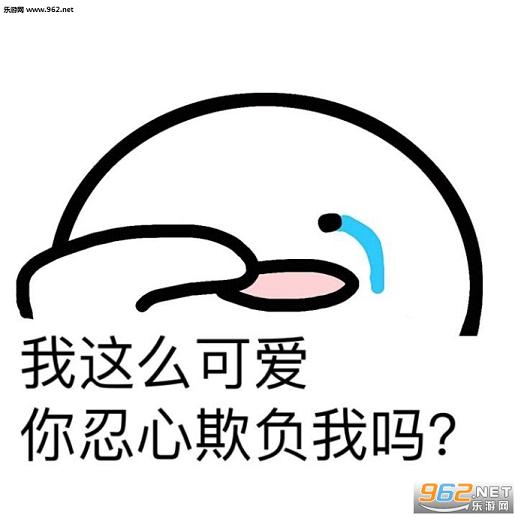 怼怼大玥子 messages sticker-8