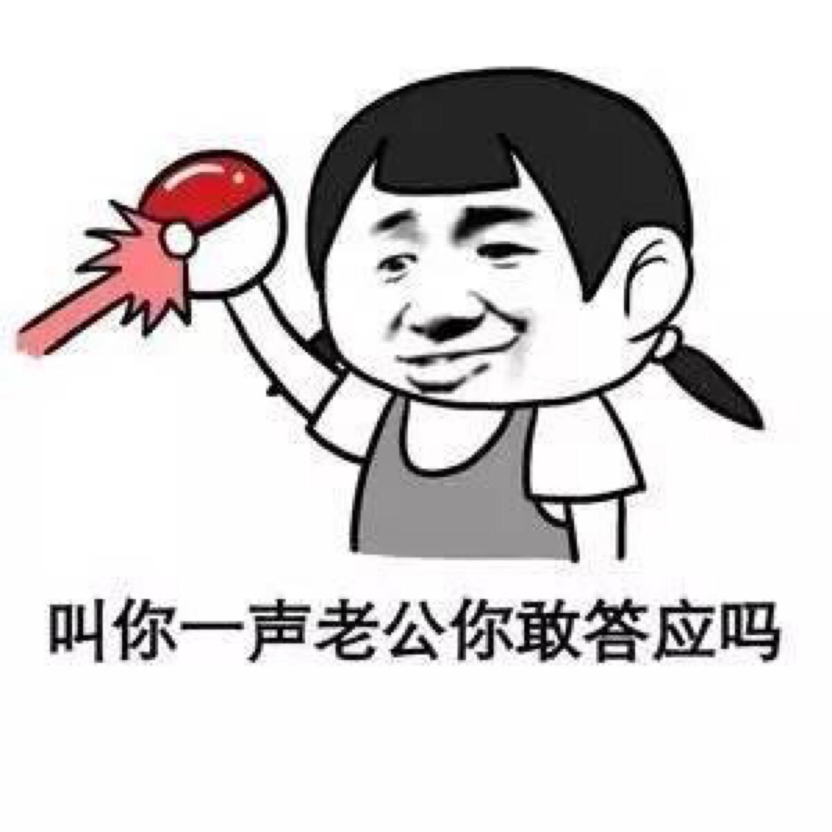 怼怼大玥子 messages sticker-6