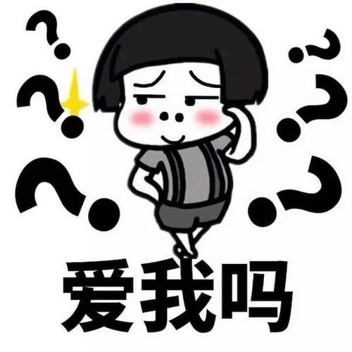 怼怼大玥子 messages sticker-4
