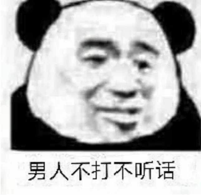 怼怼大玥子 messages sticker-10