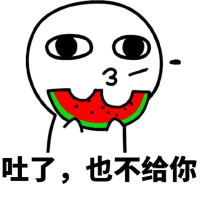 怼怼大玥子 messages sticker-7